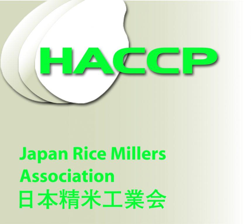 HACCP_CMYK